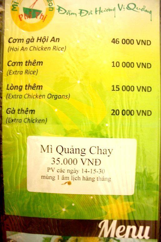「Mi Quang Pho Thi」のメニュー