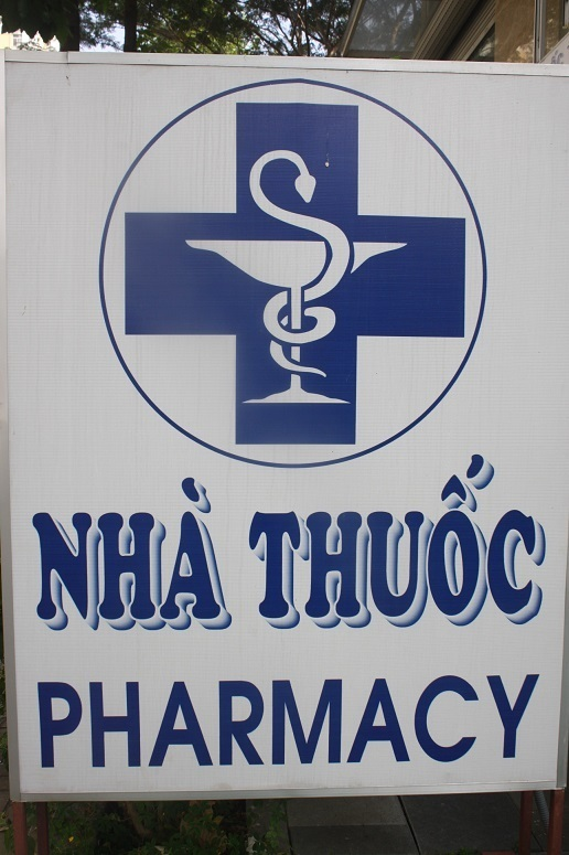 ベトナムの薬局のマーク