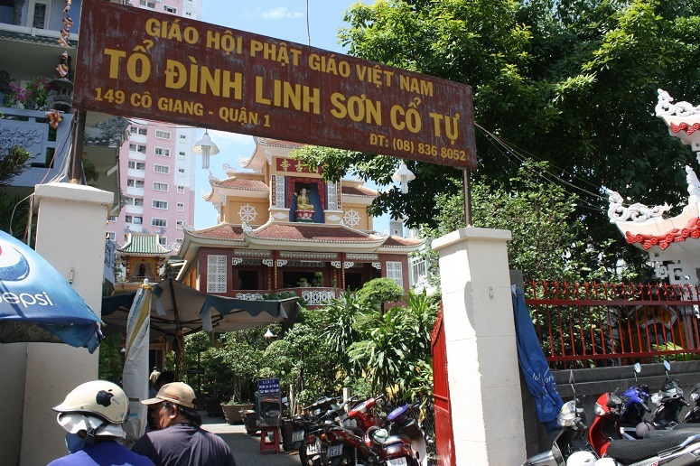 コーヤン通りの中国寺院