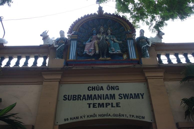 Subramaniam Swamy