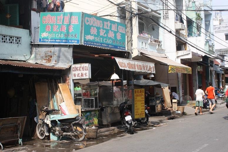 水餃子屋街