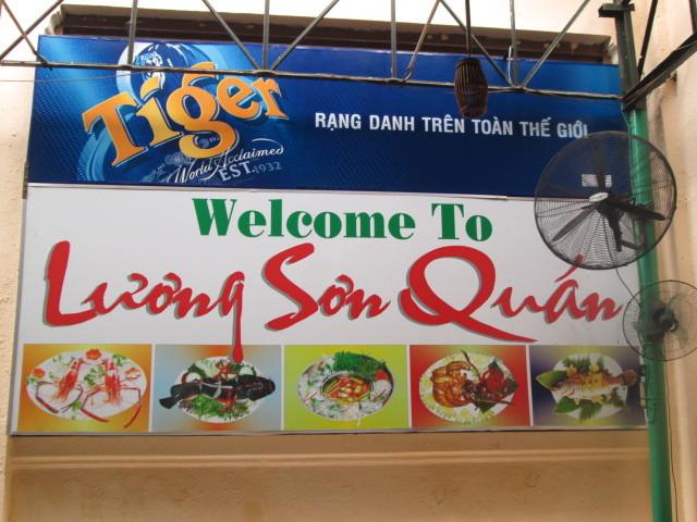 Luong Son Quanの看板