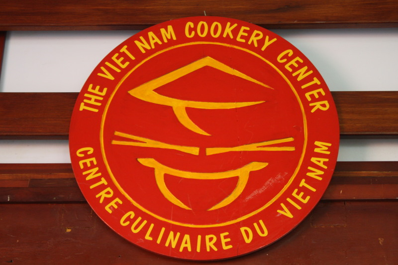 「THE VIETNAM COOKERY CENTER」のロゴ