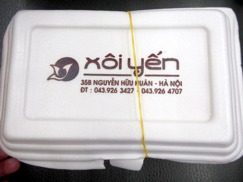 「XOI YEN」 のテイクアウト