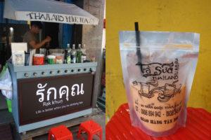 Tra Sua Thai Rak Khun