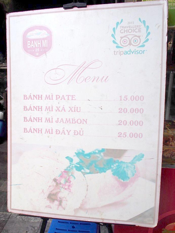 「BANH MI 25」のメニュー