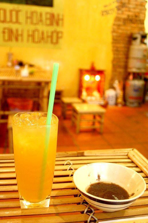 レモン入りの緑茶(Tra Chanh)とマムトム