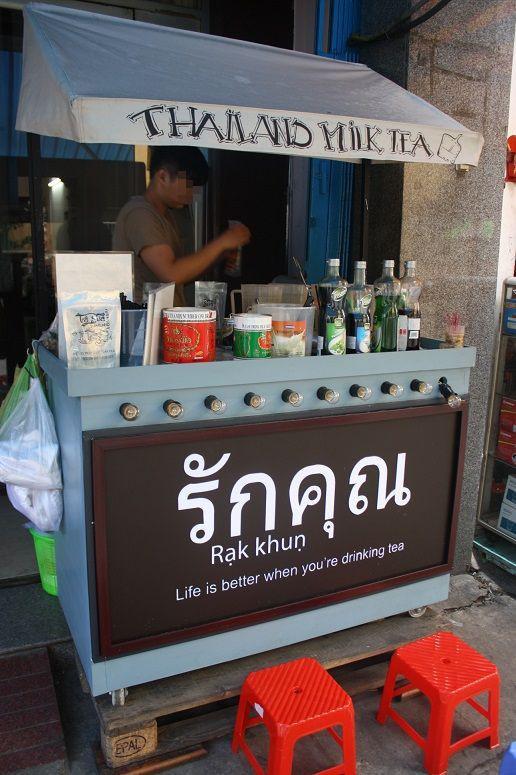 「Tra Sua Thai Rak Khun」の屋台