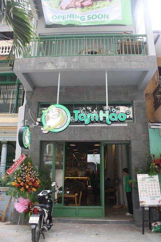 「Tam Hao」の外観