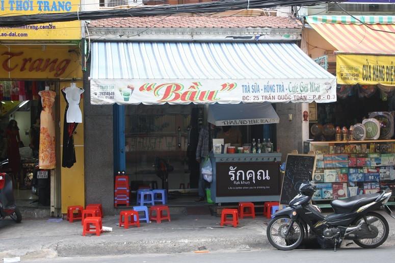 「Tra Sua Thai Rak Khun」の外観
