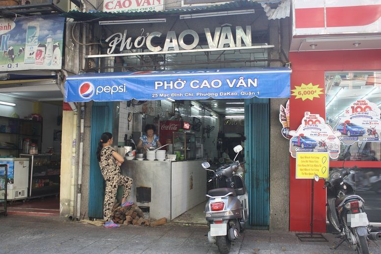 Pho CAO VANの外観