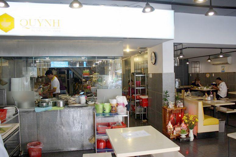 「Hu Tieu Nam Vang Quynh」の店内