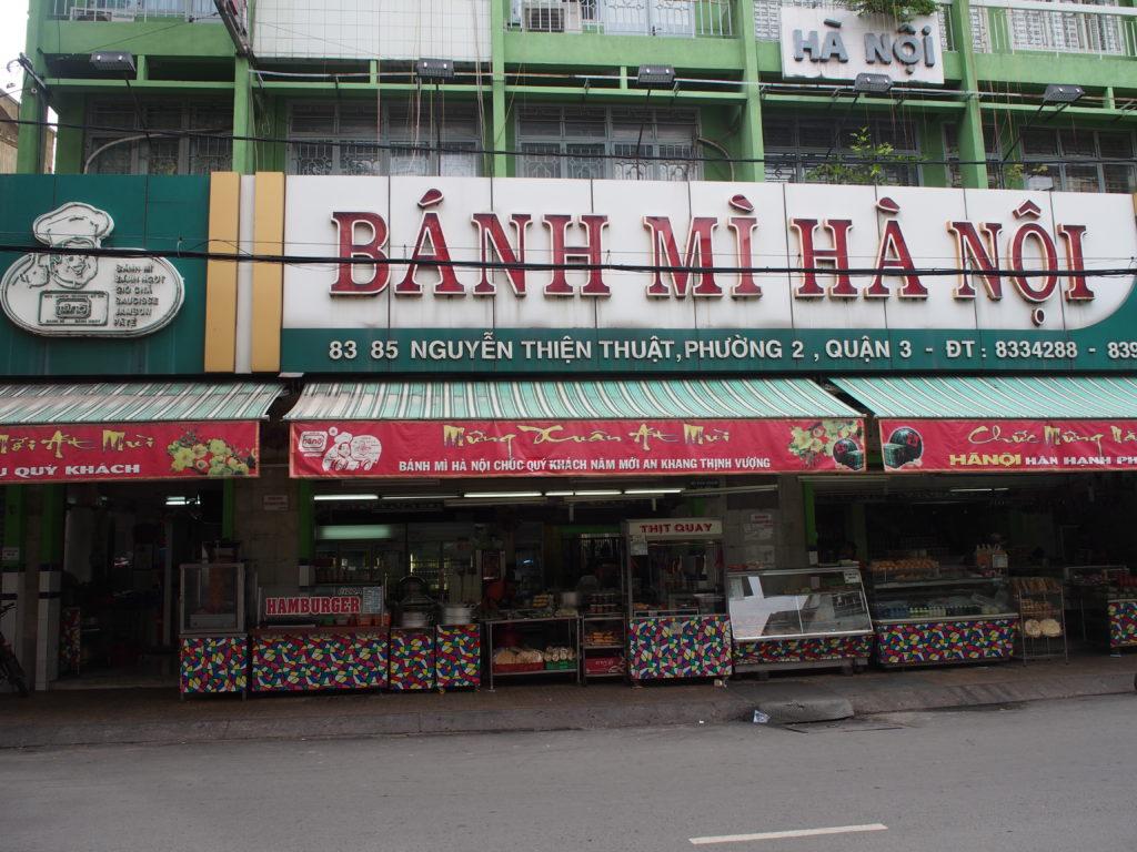「BANH MI HA NOI」の外観