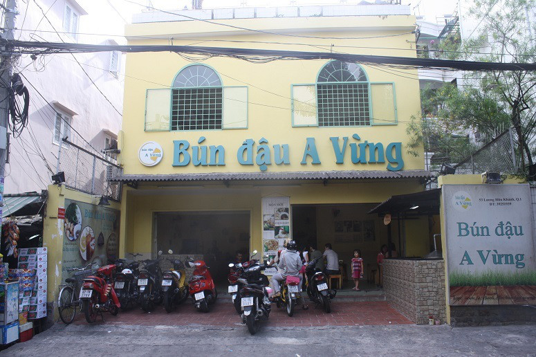 「Bun dau A Vung」の外観