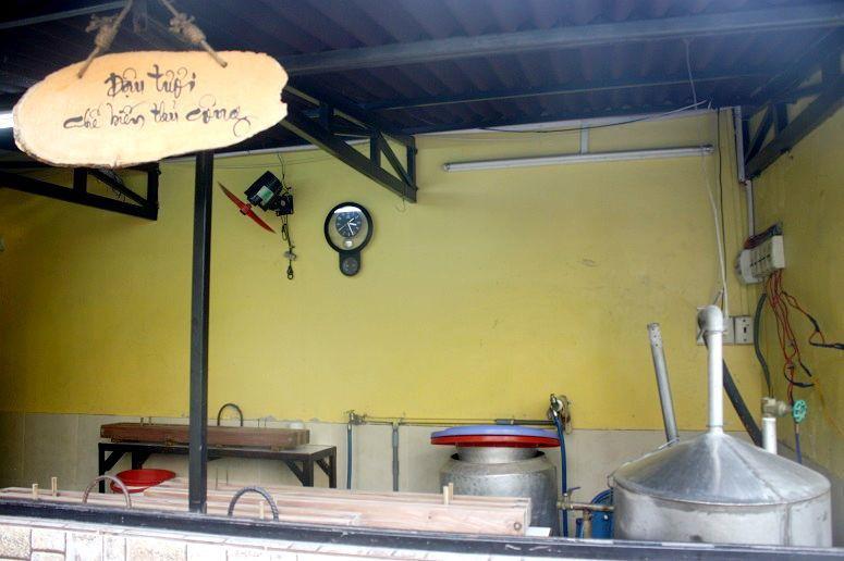 豆腐加工コーナー