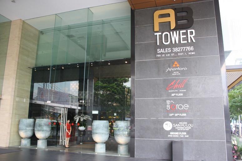 ABタワーの入口