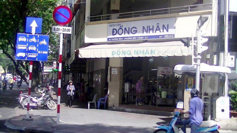 チュンディン(Truong Dinh)店