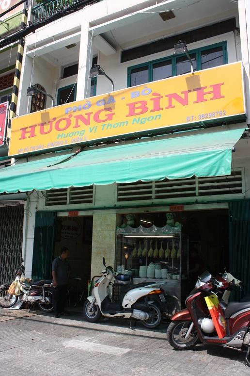 「HUONG BINH」の外観