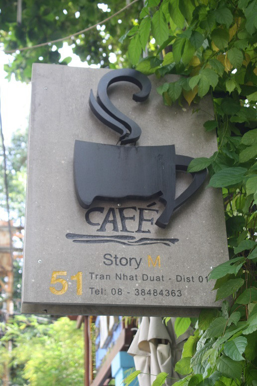 story m cafe看板