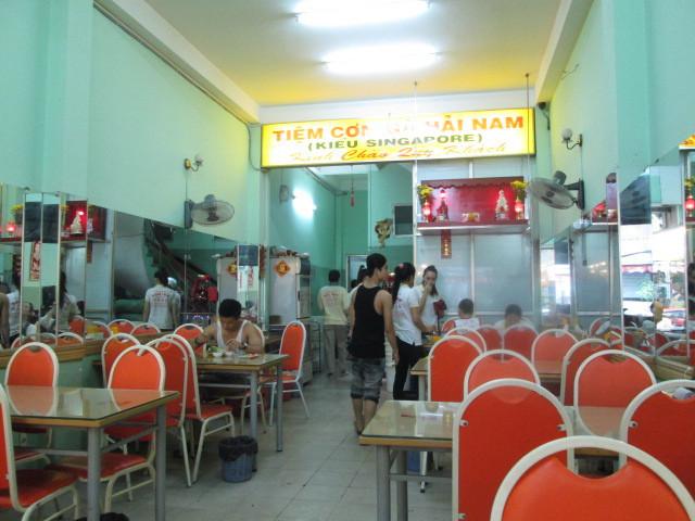 TIEM COM GA HAI NAMの店内
