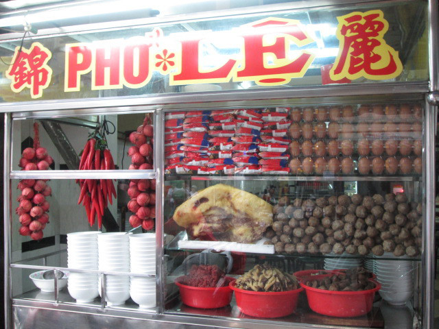 PHO LE (錦麗)の屋台風キッチン