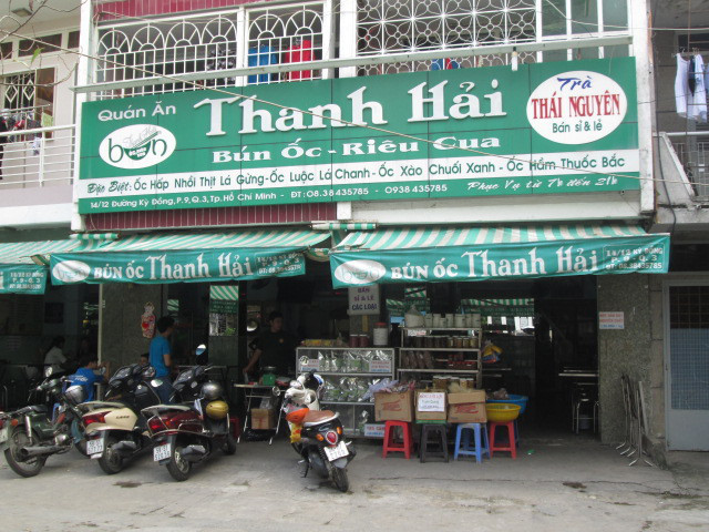 「Bun Oc Thanh Hai」の外観