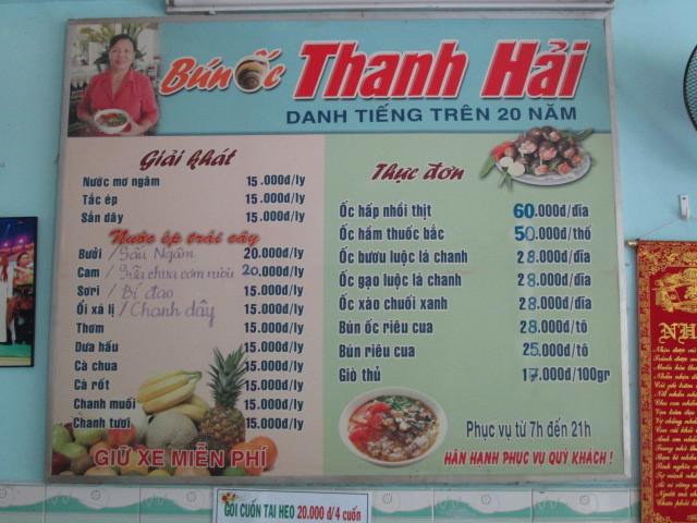 「Bun Oc Thanh Hai」のメニュー