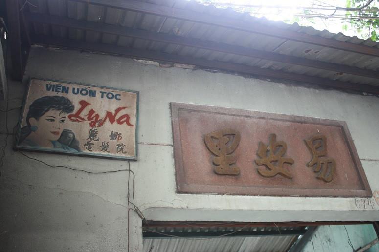 美容院の看板