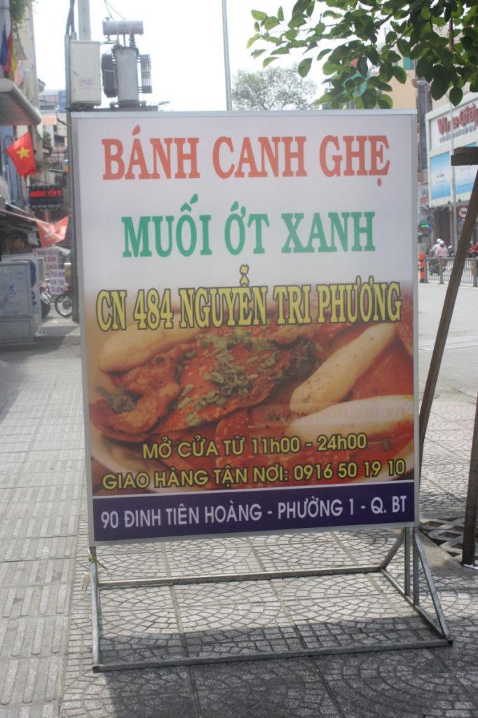 「MUOI OT XANH」の看板
