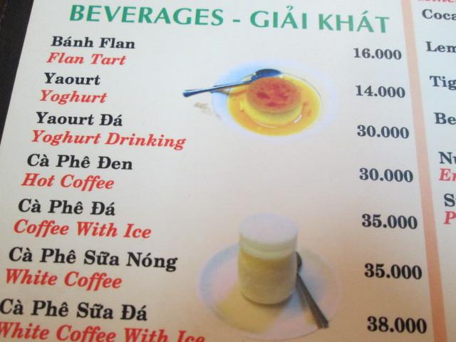 KIM THANHのメニュー