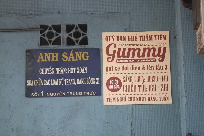 「gummy」の看板