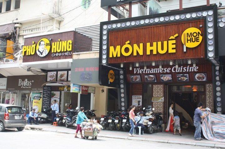 ベトナム料理のチェーン店