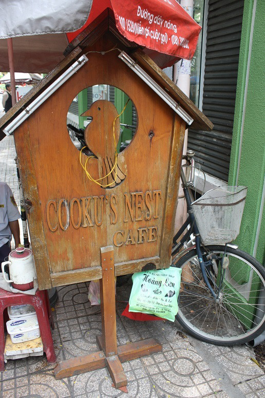COOKU'S NEST CAFE