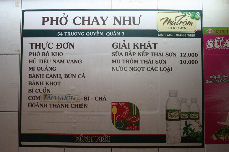 PHO CHAY NHU