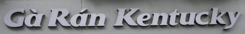 KFC@VIETNAMのロゴ