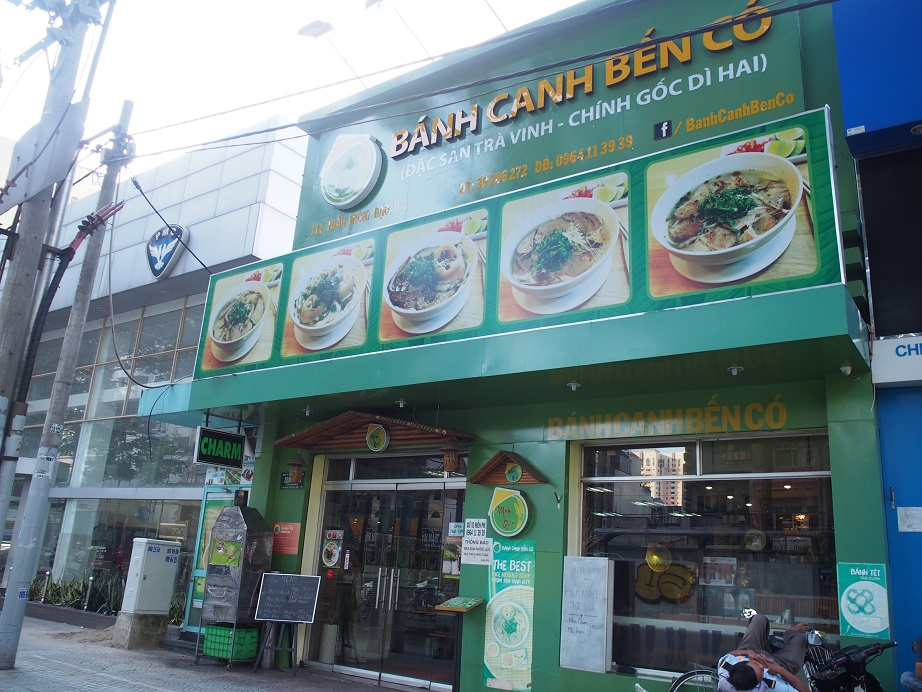 BANH CANH BEN CO