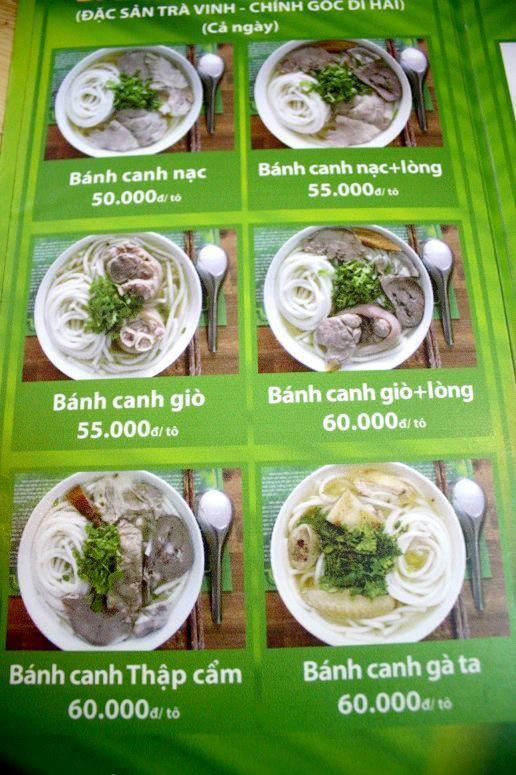 BANH CANH BEN COのメニュー