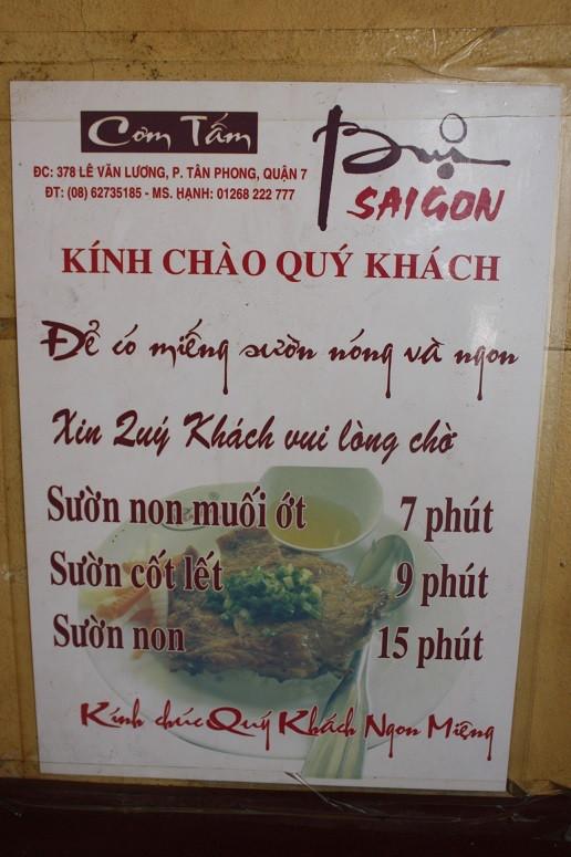 Com Tam Bui SAIGON