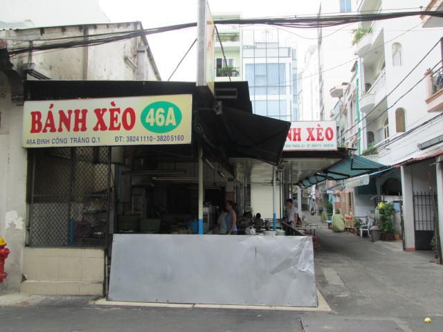 BANH XEO 46Aの外観