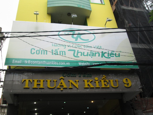 Com Tam Thuan Kieu