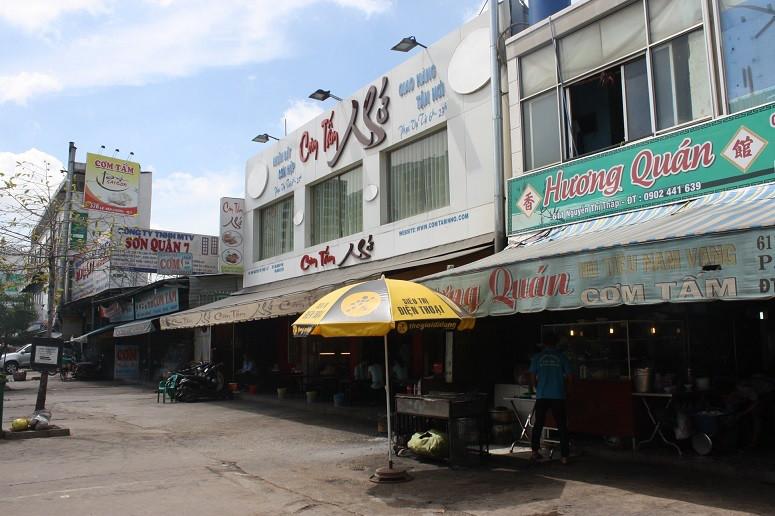 Com Tam Bui SAIGON 7区店のある通り