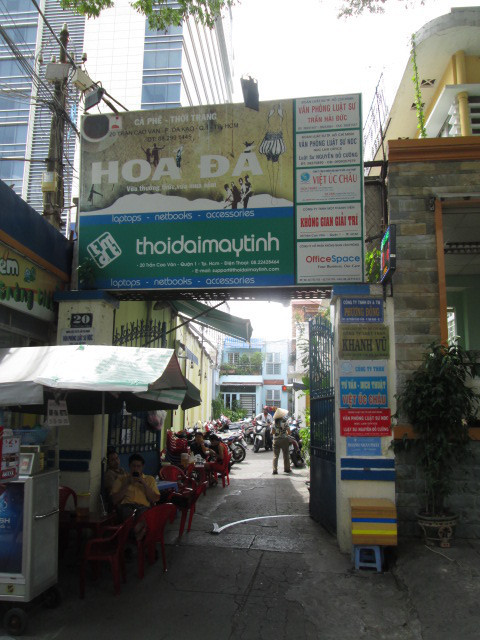 Cliché Coffeeのある路地
