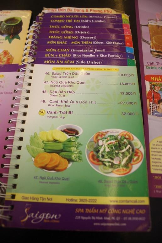 ベトナム南部名物!コムタムが気軽に食べられるチェーン店③「com tam CALI」