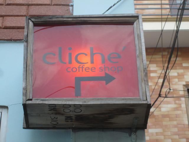 Cliché Coffeeの看板