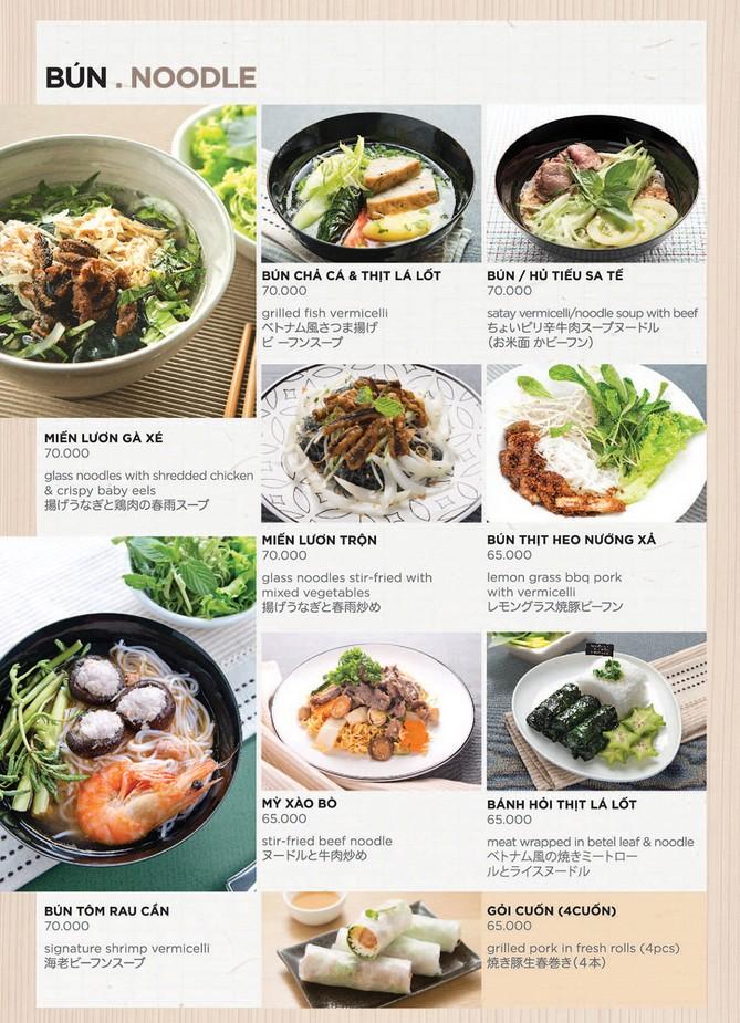 M2C cafeの食事メニュー(麺類)