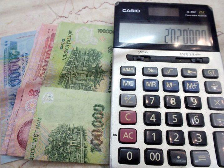 ベトナムドン両替