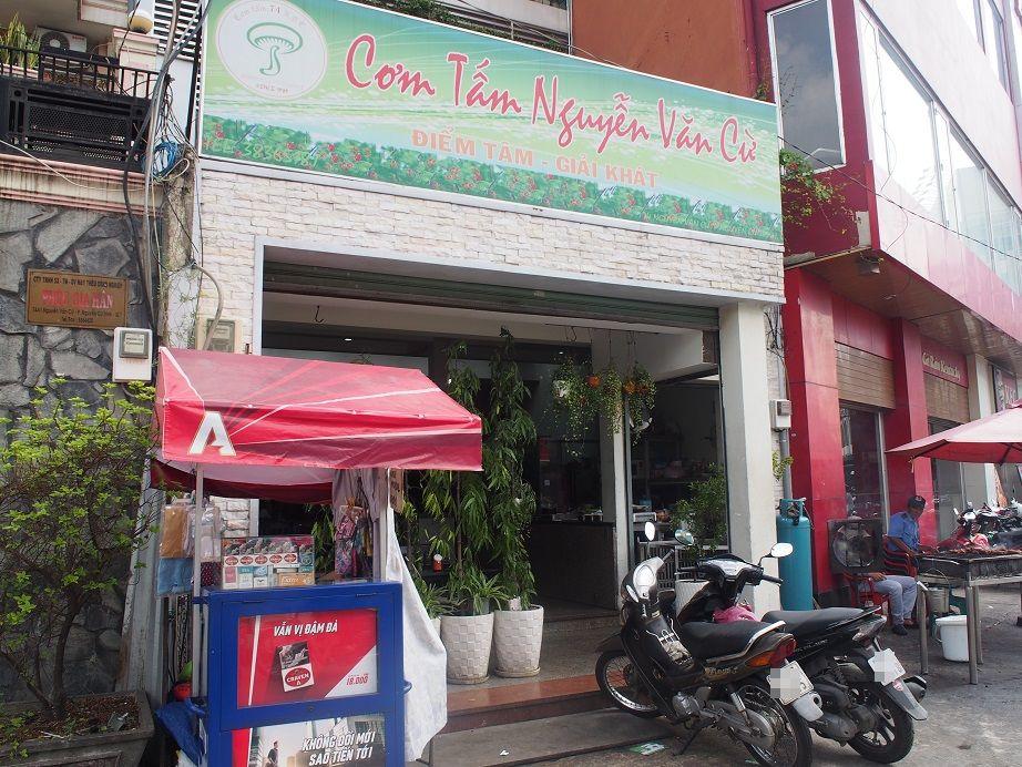 Com Tam Nguyen Van Cuの外観