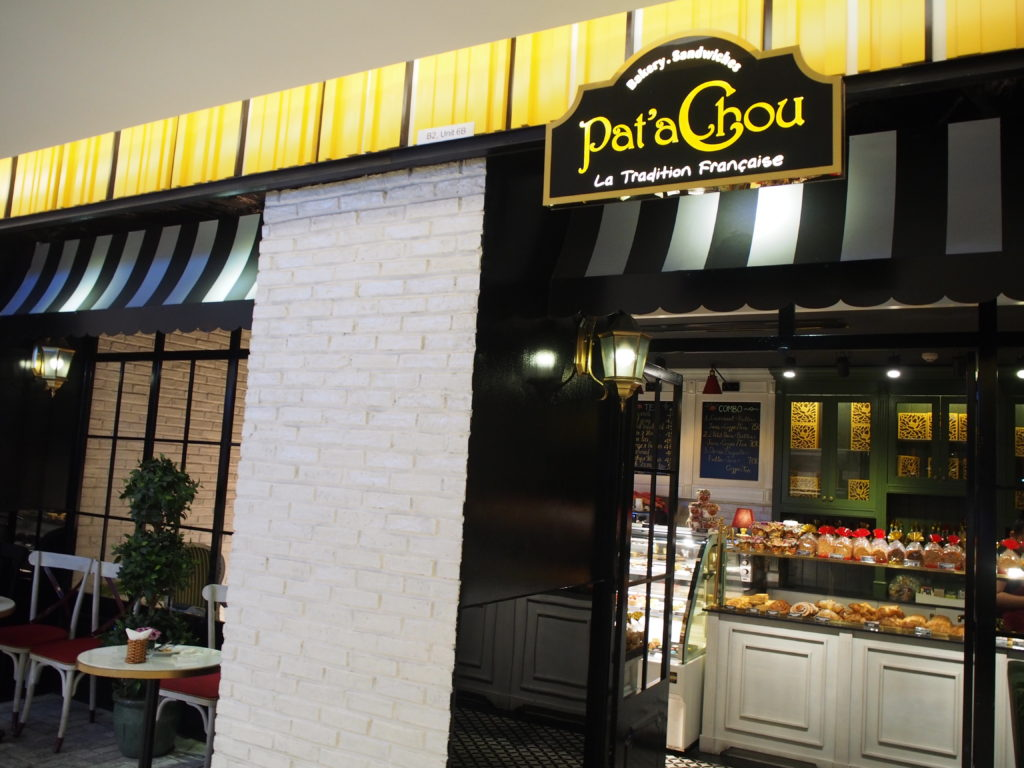 Pat'aChou サイゴンセンター店