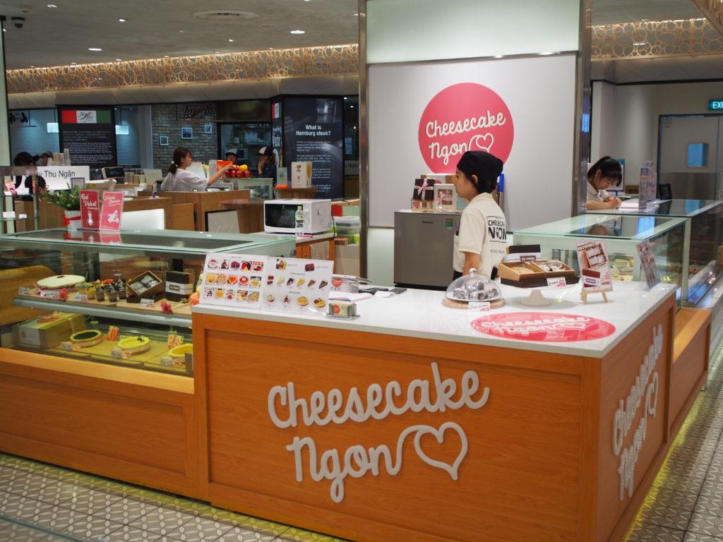 Cheesecake Ngon♡ サイゴンセンター店