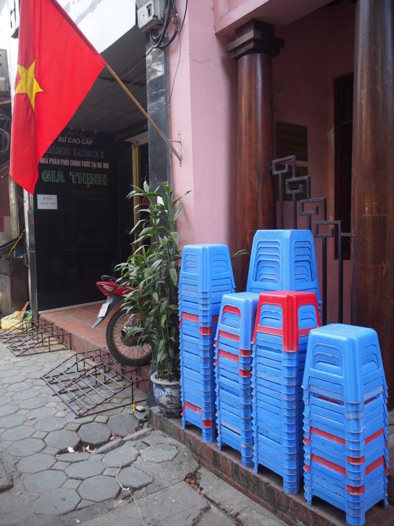 Duong Hoa